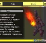 Comp2